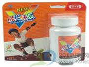 新成长快乐牌复合维生素咀嚼片(含钙型)