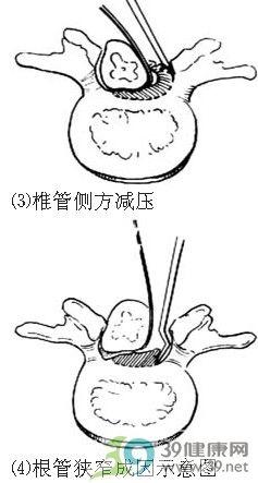 葫芦简笔画 步骤