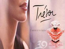 卡布奇 女性香水