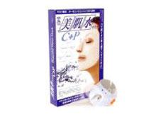 美肌水 C+P胎盘素美白保湿面膜