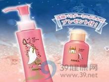 无添加 粉红公主卸妆油(限量版)