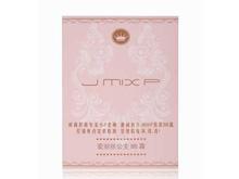 静佳 JmixP 美人鱼公主防水保湿BB霜试用装(自然肤色)
