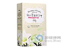 我的美丽日记 法兰西天使百合柔白面膜