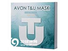 雅芳 T--U面膜(2组装)