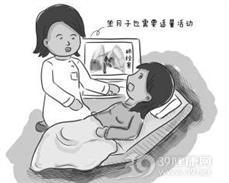 妇产科静脉血栓病
