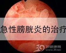 嗜酸性粒细胞性膀胱炎