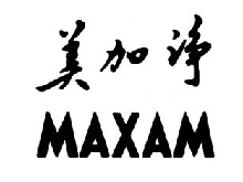 美加净 MAXAM