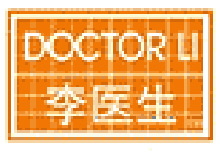 李医生 DOCTOR LI