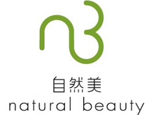 自然美 NATURE BEAUTY