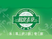 相宜本草 Sinoway Herb