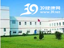 北京华素制药股份有限公司