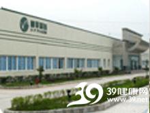 重庆和平制药有限公司