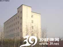 浙江日升昌药业有限公司