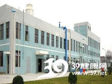 南通精华制药股份有限公司