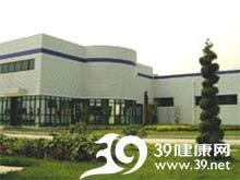 上海衡山药业有限公司