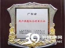 广州白云山制药总厂
