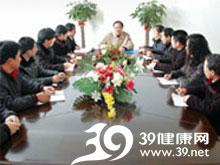 湖北御金丹药业有限公司
