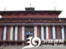 西藏昌都日通藏医药研制中心藏药厂