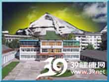 西藏昌都光宇利民药业有限责任公司