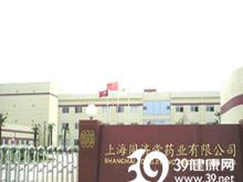 上海同济堂药业有限公司