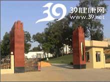 广西圣特药业98198网站