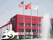 上海莱士血液制品股份有限公司
