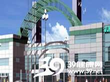 金陵药业股份有限公司福州梅峰制药厂