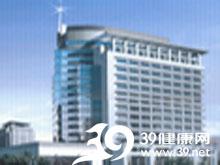 河北安国药业集团有限公司