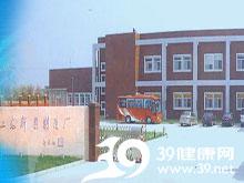 上海新康制药厂