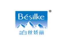 白丝娇丽 besilke