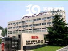 郑州密丽药业有限公司