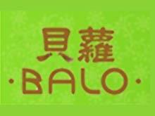 贝罗 BALO