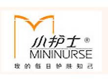 小护士 MININURSE