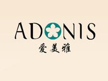爱美雅 Adonis