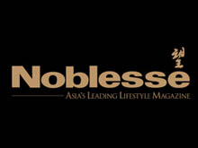 贵族 Noblesse