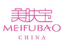 美肤宝 MeiFuBao
