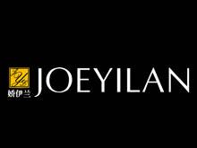 娇伊兰 Joeyilan