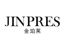 金珀莱 Jinpres