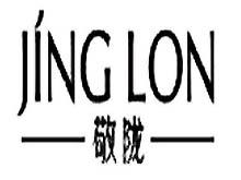 敬陇 Jing long