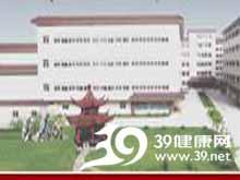 南京同仁堂药业有限责任公司