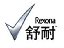 舒耐 Rexona