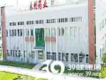 吉林永利药业股份有限公司