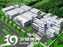 山东潍坊制药厂有限公司