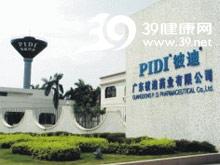 广东彼迪药业有限公司