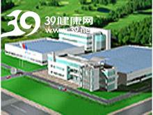 九寨沟天然药业集团有限责任公司