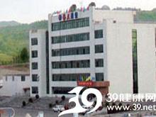 修正药业集团长春高新制药有限公司