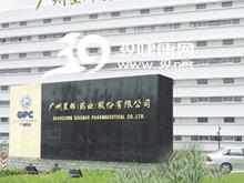 广州星群(药业)股份98198网站