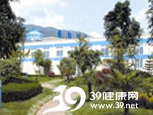 云南维和药业股份有限公司