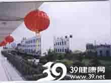 北京华神制药有限公司