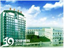 广西康华药业有限责任公司
